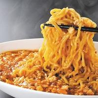 一度食べたら止まらない『汁なしマーボー麺』
