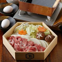 料理メニュー写真あそび豚のしゃぶしゃぶ(ぽん酢/ごまだれ/柚子胡椒だし)