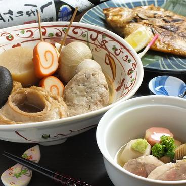 市場めし あまつぼ 金沢近江町市場店のおすすめ料理1