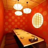 【掘りごたつ個室】8~10名様。人気のモダンな雰囲気の個室。女子会・合コンなどにおすすめ!