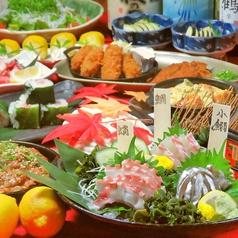 魚鮮水産 三代目網元 三次駅前店のコース写真