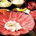 焼肉六甲 御影店のおすすめ料理1