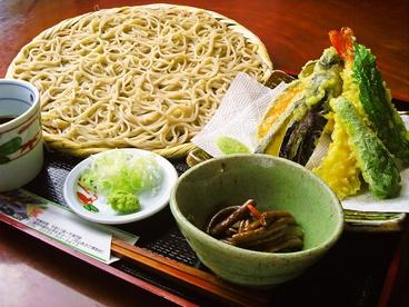 大梵字のおすすめ料理1