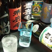 日本酒・焼酎も豊富に◎