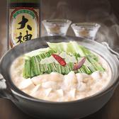 魚民 明石駅前店のおすすめ料理3