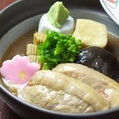 市場めし あまつぼ 金沢近江町市場店のおすすめ料理2