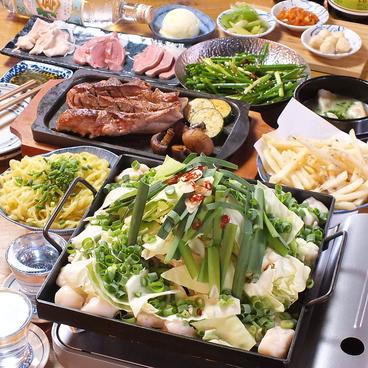八王子大衆ビストロ ぐりぐりのおすすめ料理1
