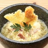 時遊館 仙台幸町店のおすすめ料理2
