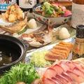 原始炭焼 燗とのおすすめ料理1