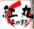 麺や紅丸のロゴ