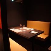 デートや記念日におすすめのテーブル個室