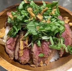料理メニュー写真牛ステーキ丼