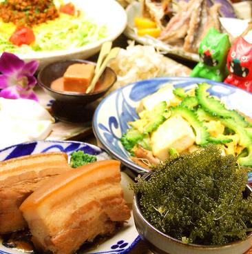 ニライカナイ ぱなり 立川南口駅前店のおすすめ料理1