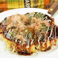 なんと!『関西風のお好み焼』きが食べれちゃいます♪
