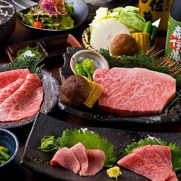 石田屋。北野坂店のおすすめ料理1