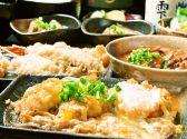 串や えびす橋のおすすめ料理3