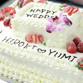 【貸切・結婚式2次会】特大ウェディングケーキもご用意!(4000円、4500円のコース)