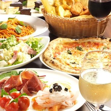 フレッシュネス &Bar 横浜西口店 パーティスペースのおすすめ料理1