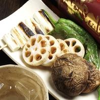 【新鮮野菜たっぷり使用】焼鳥に合わせた料理をご用意☆