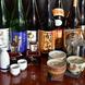 日本酒と合う料理も満載!仕事終わりの熱燗で一息♪