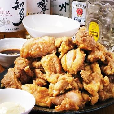 鶏ゆう 自由が丘のおすすめ料理1