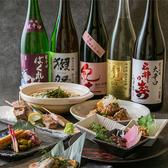 響き HIBIKI 水道橋店のおすすめ料理3