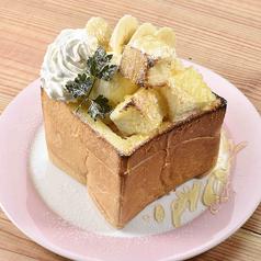 時遊館 郡山駅東店のおすすめ料理3