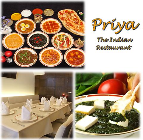 インド料理 プリヤ