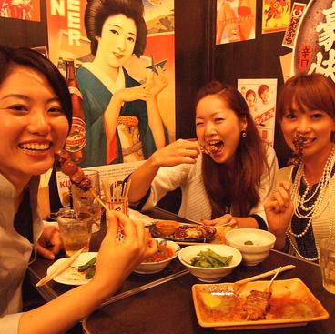 大黒ホルモン 桜木町店の雰囲気1