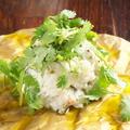 料理メニュー写真パクチーとゴルゴンゾーラのポテサラ