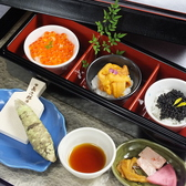 和食処 みさお亭のおすすめ料理2