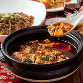 蜀王府のおすすめ料理2
