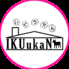 IKUukaNのロゴ