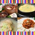 韓国家庭料理 南大門のおすすめ料理1