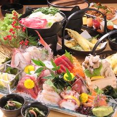 俺たちの寿司ダイニング 仙八 朝市本店のおすすめ料理1
