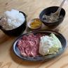 焼肉壱番 太平楽 伊丹店のおすすめポイント3