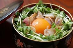 大磯 八戸のおすすめ料理2