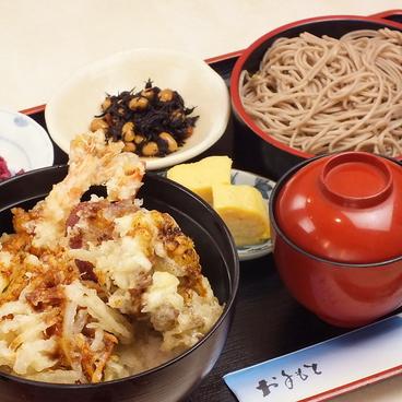 和風レストラン 静久のおすすめ料理1