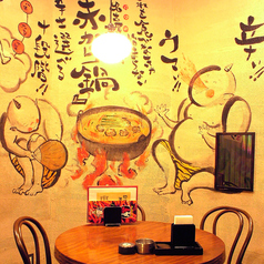 赤から 金沢駅前店の雰囲気1