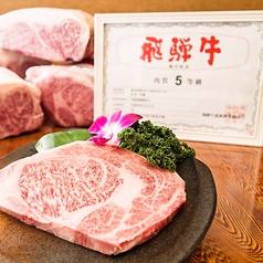 串・炙り・鮮Dining さんびょうし 一宮のおすすめ料理1