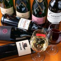 豊富なワインを取り揃えております。
