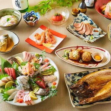 山の幸 三陸の恵み 六金 仙台駅前店のおすすめ料理1