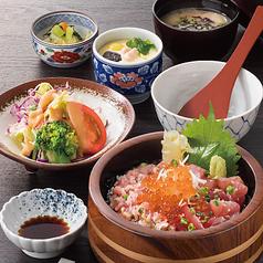 藍屋 湘南ライフタウン店のおすすめ料理3