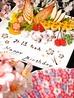 彩食ダイニング さくら小町 各務原中央店のおすすめポイント2