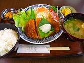 佐久 洋食屋Ponyのおすすめ料理3