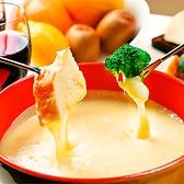 モエダイニング MOET&DINING 栄店のおすすめ料理2
