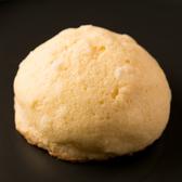 ブーランジェリー ラ ヴィ ブリヤントのおすすめ料理2