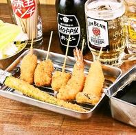 大阪伝統の味!名物串カツを食べつくせ!秘伝のタレで◎