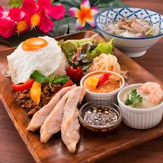 アジアン食堂 Kuu マークイズみなとみらい店の写真