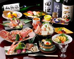 糀や仁太郎 仙台駅前店のおすすめ料理1